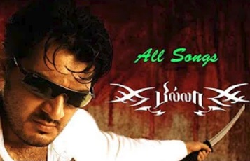 Billa Tamil Movie Songs | Video Jukebox | Ajith Songs | Nayanthara | Namitha | Yuvan Shankar Raja
