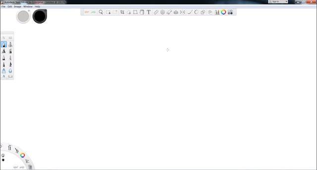 Autodesk SketchBook Pro 2018 Final Full Version