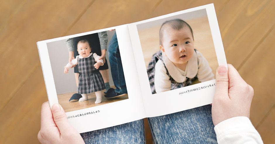 孫や家族の写真をまとめたフォトブックを囲んで帰省先での一家団らん