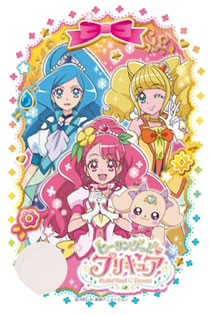 Anime Healin Good Precure Legendado