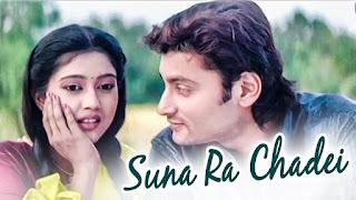 anubhab and barsa film