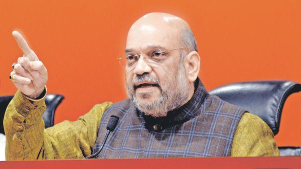 देश के गद्दारों; भारत-पाक मैच जैसे बयानों से पार्टी को हुआ नुकसान: शाह