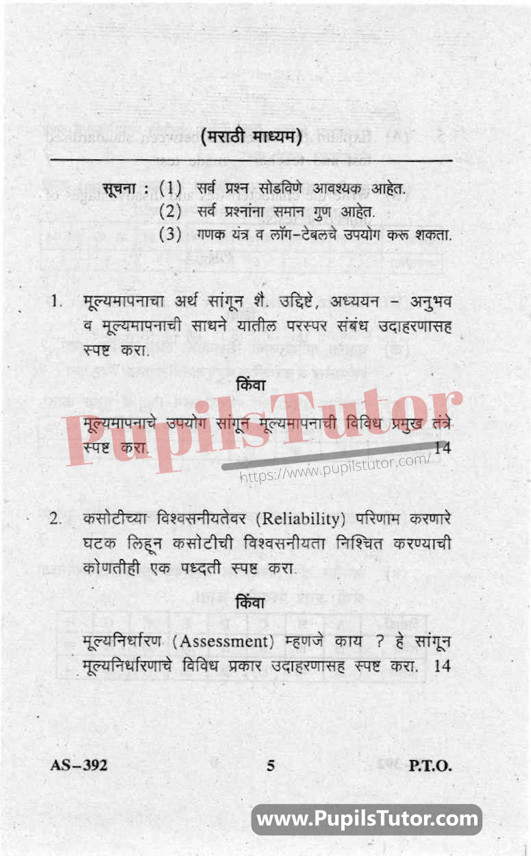 Assessment For Learning Question Paper In Marathi