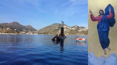 Ελληνικά υποβρύχια Καστελόριζο