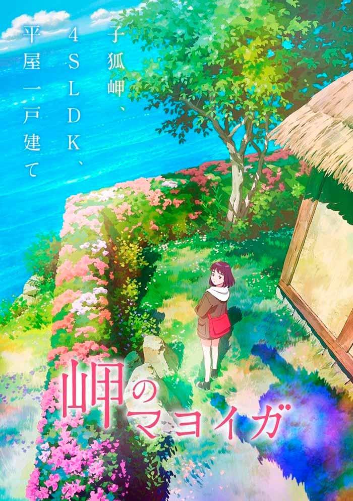 Misaki no Mayoiga anime film - poster