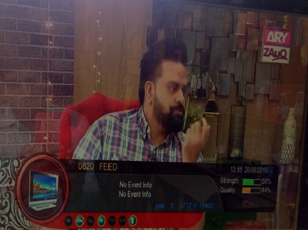 ARY Network New Change TP Frequency 2019