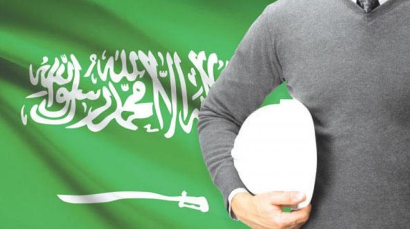 قائمة بالمهن التي تم توطينها وسعودتها بالسعودية 2020