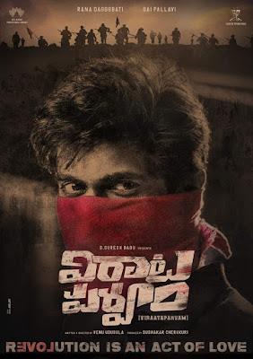 virataparvam-movie-posters