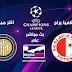 بث مباشر مباراة إنتر ميلان ضد سلافيا براج في دوري أبطال أوروبا