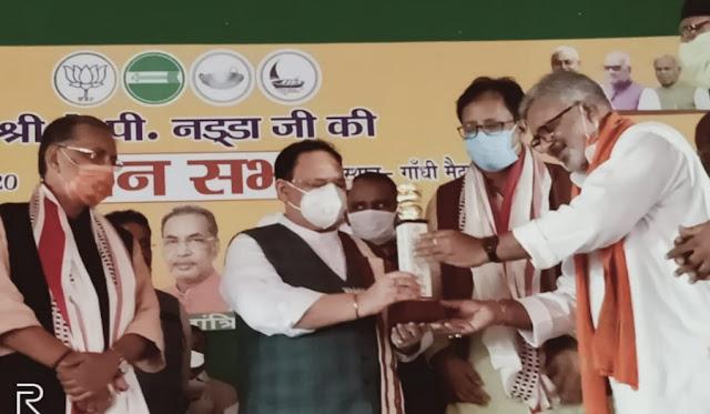 बिहार के विकास के लिए  एनडीए को वोट करें जेपी नड्डा