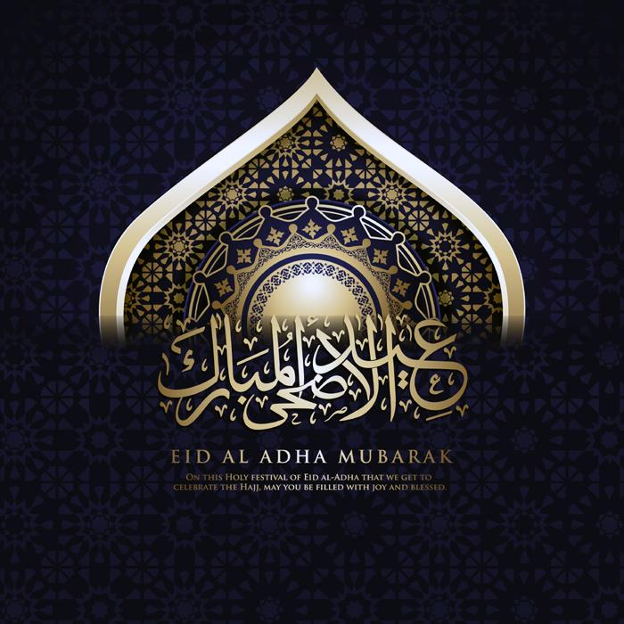 Eid Al Adha Calligraphy Design Illustration Freepik Templete