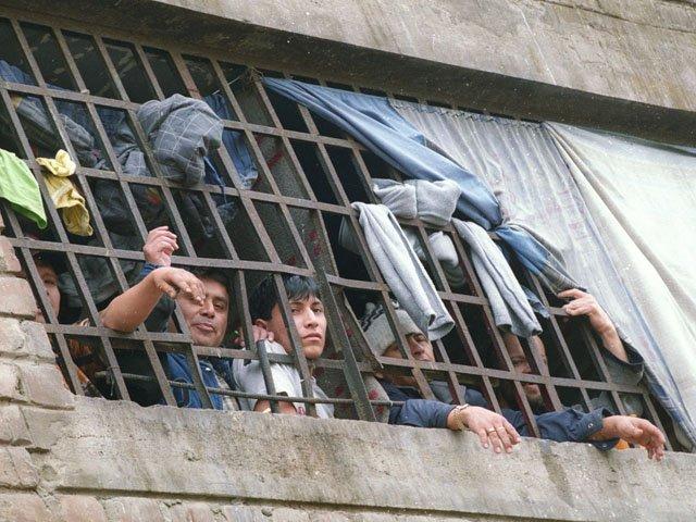 самые худшие тюрьмы беларуси платежного поручения году