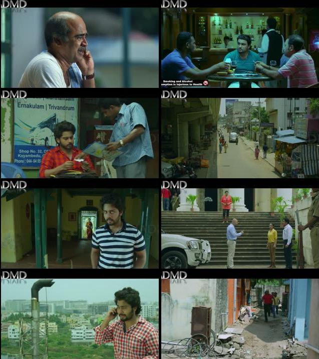 Game The Perfect Plan 2016 Hindi Dubbed 720p HDRip