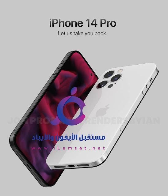 آيفون 14: تعرف علي مواصفات iPhone 14 المتوقعة والمميزات والسعر