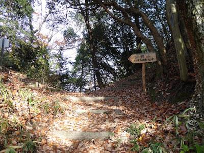 交野山 ハイキング