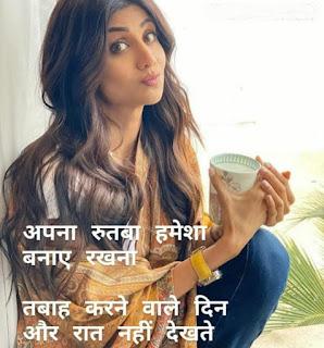 best love status in hindi,whatsapp dp shayari