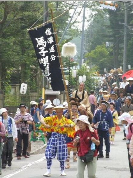 Shinano Oiwake Magouta Dochu (Edo Period Parade), Karuizawa, Nagano