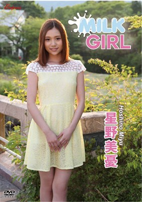 [KIDM-658] 星野美憂 MILK GIRL