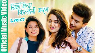 chiya bhanda kitili garam lyrics