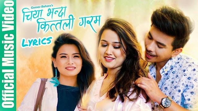 CHIYA BHANDA KITILI GARAM (Lyrics) | Jibesh | Riyasha | Kanchan