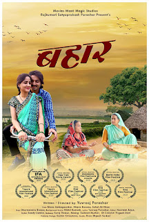 Download Bahaar (2021) Hindi Movie 720p 152MB HDRip