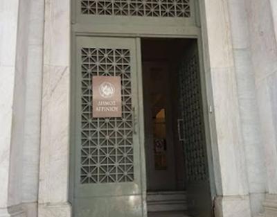 Συνεδριάζει κεκλεισμένων των θυρών το Δημοτικό Συμβούλιο Αγρινίου |  Kainourgiopress