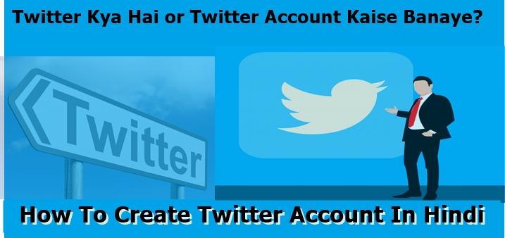 Twitter Kya Hai or Twitter Account Kaise Banaye, How To Create Twitter Account In Hindi !