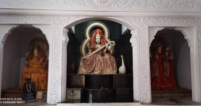 pehowa complete jankari