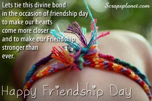 Best Friendship Day Messages  2017