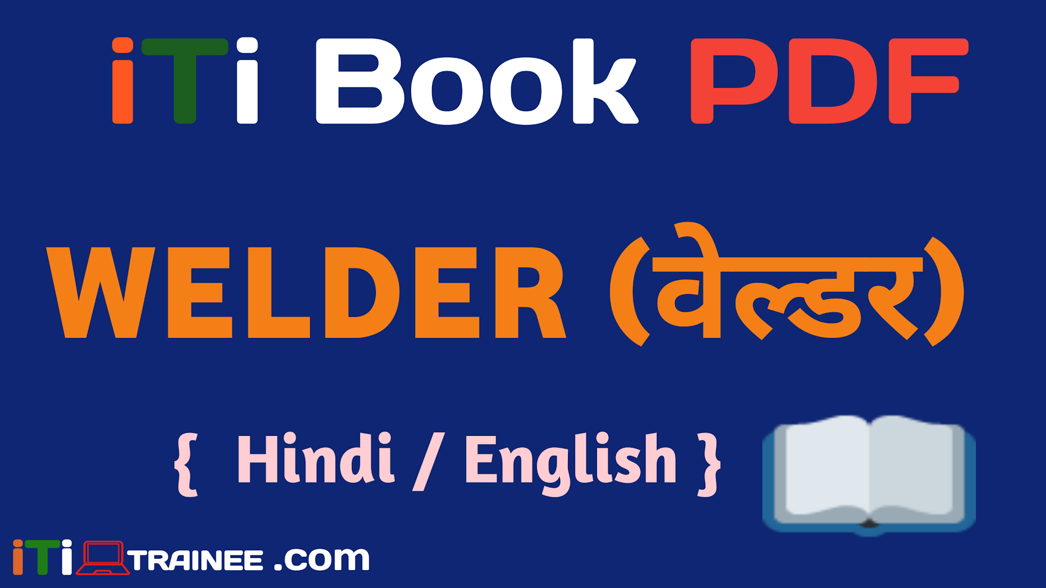 ITI WELDER BOOK PDF Download