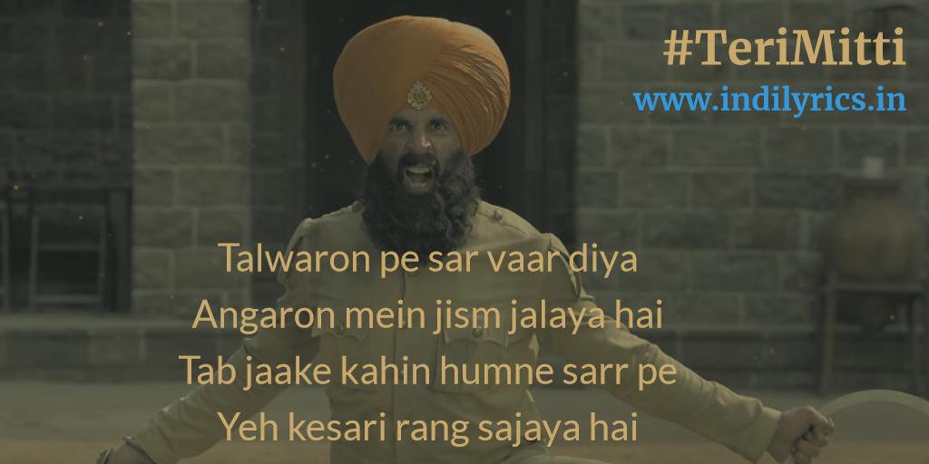 Teri Mitti   Kesari   B Praak   Song Lyrics   English Translation