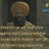 Teri Mitti | Kesari | B Praak | Song Lyrics | English Translation and Real Meaning Explanation | Manoj Muntashir & Arko Pravo Mukherjee