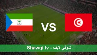 مشاهدة مباراة تونس وغينيا الاستوائية بث مباشر اليوم بتاريخ 28-03-2021 في تصفيات كأس امم افريقيا