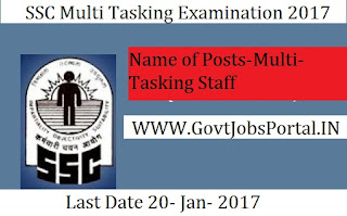 SSC Multi Tasking Staff Examination Notification 2016-17 is Out