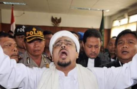 Penyidik Kembali Berencana Periksa Habib Rizieq