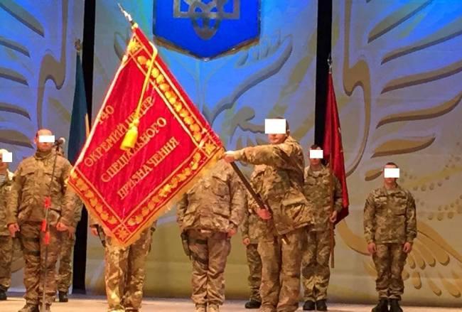 бойовий прапор 140 центру спецназу