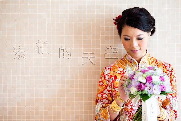 索柏的天空: Flashback 2010 - 中式裙褂 at 鴻運繡莊