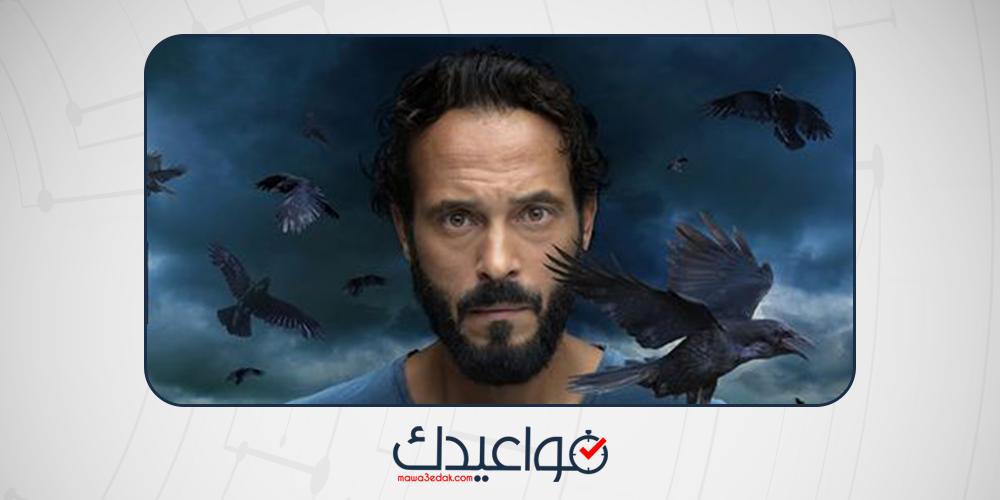 مواعيد عرض واعادة مسلسل كوفيد 25 ل يوسف الشريف وقنوات العرض