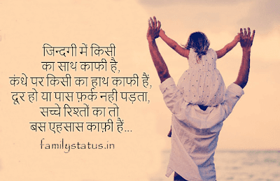 shayari for get together party in hindi