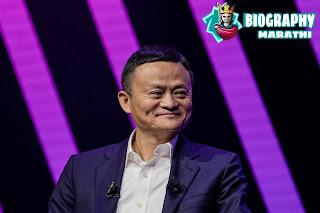 Jack Ma biography in marathi