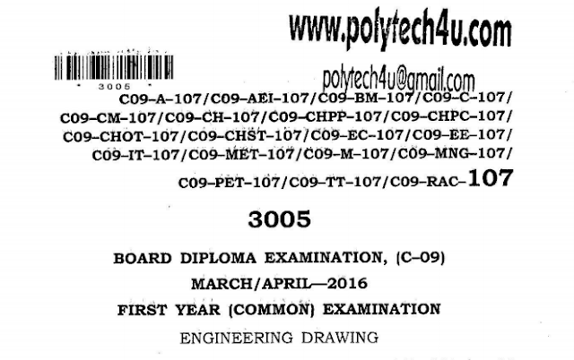 SBTET AP C 09 COMMON ENGINEERING DRAWING PREVIOUS QUESTION PAPER