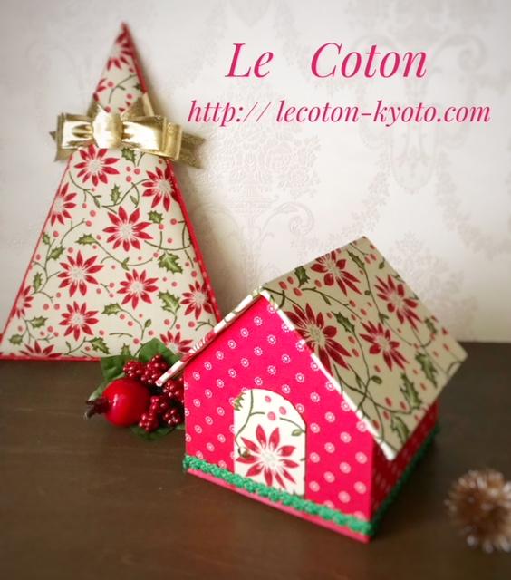 カルトナージュ教室:クリスマスBOX