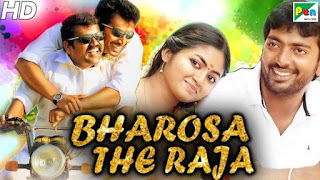 Bharosa The Raja 2020 Hindi Dubbed 720p WEBRip