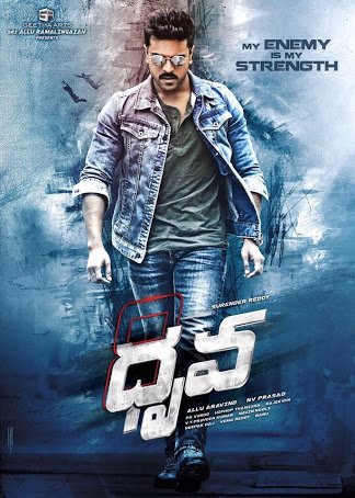 Poster of Dhruva 2016 Hindi Dubbed 720p HDRip Full Movie x264 Download