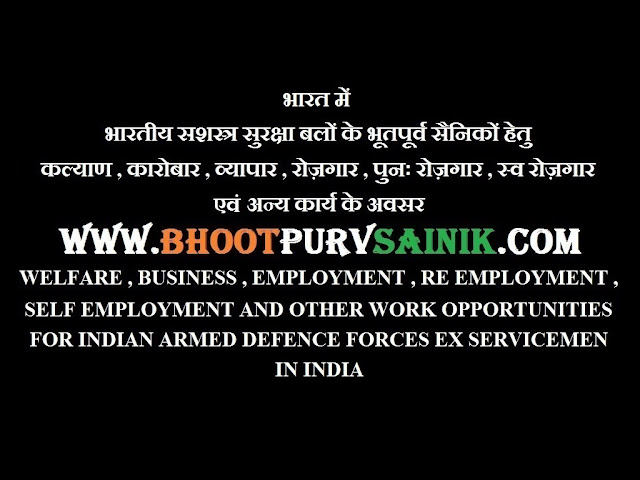 EX SERVICEMEN WELFARE BUSINESS EMPLOYMENT RE EMPLOYMENT SELF EMPLOYMENT IN INDIA भारत में भूतपूर्व सैनिक कल्याण कारोबार व्यापार रोज़गार पुनः रोज़गार स्व - रोज़गार