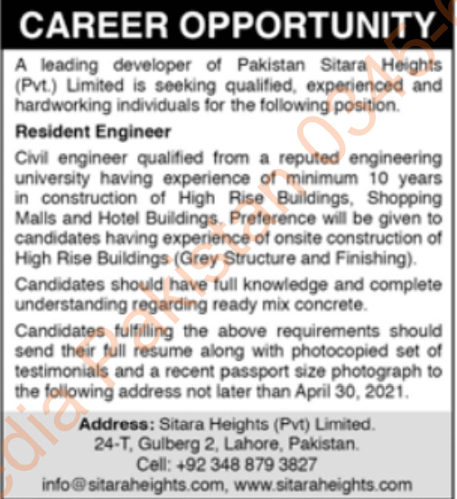 private company jobs in lahore
