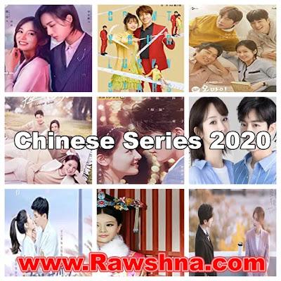 افضل مسلسلات صينية 2020 التي يجب ان تراها