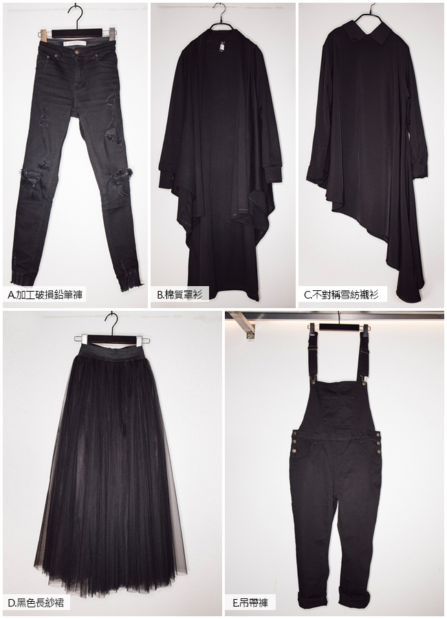 Boutique Project Report Cry Baby Mebal 10 Looks