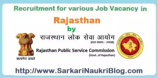 Sarkari Naukri Recruitment by RPSC
