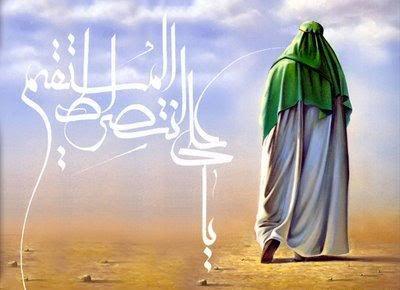 Tidak Diakui Anak Karena Hanya Bermimpi Rasulullah SAW (Habib Ali bin Muhammad bin Husein Alhabsyi)